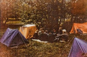 The campsite in 1983, photo courtesy of Linda.